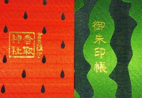 オリジナル西瓜御朱印帳(緑・赤)再頒布